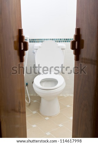 toilet bowl - stock photo