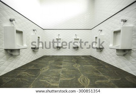 toilet for men - stock photo