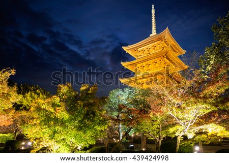 Toji temple by night, Toji is a Buddhist temple of the Shingon sect in Kyoto, Japan - stock photo