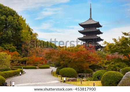 Toji Temple in Kyoto, Japan   - stock photo