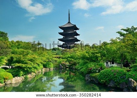Toji Temple with historical building and garden in Kyoto, Japan. - stock photo