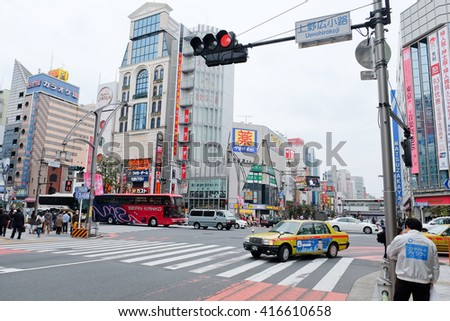 TOKYO-APRIL1,2016: Area in the Ueno Hirokoji intersection on APRIL1, 2016: in Tokyo. the market near Ueno Hirokoji has more of the usual shops.There are many modern Western-style shops and restaurant - stock photo
