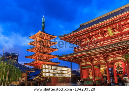 TOKYO -APRIL 10: Senso-ji Temple on April 10, 14 in Tokyo,Japan.The Senso-ji Buddhist Temple is the symbol of Asakusa and one of the most famous temples in all of Japan
