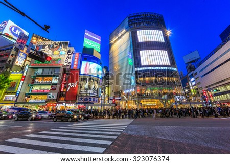 TOKYO - APRIL 11: Shibuya cityscape at twilight on April 11, 2014 in Shibuya. This area is known as one of the fashion centers of Japan, particularly for young people, and as a major nightlife area.