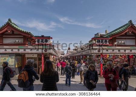 Tokyo - April 11: Visitors walk and shop along the Nakamise Shopping Arcade, in the grounds of the Sensoji Temple in Asakusa, Tokyo, Japan; on April 11, 2015 - stock photo