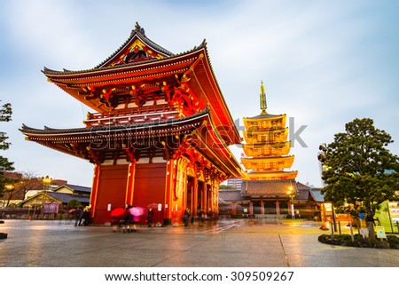 Tokyo at night with the Senso-ji temple in Tokyo, Japan