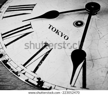 Tokyo black and white clock face - stock photo