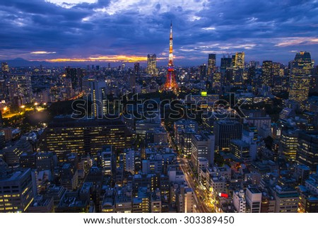 Tokyo, city aerial skyscape view of buildings and street. Japan, Asia