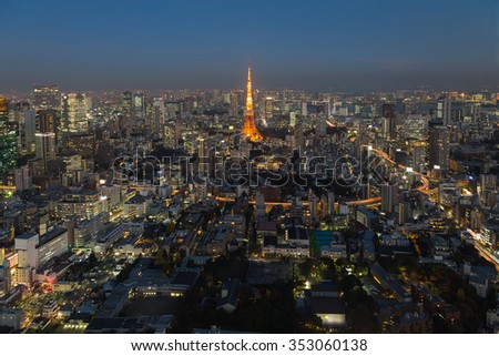 Tokyo city aerial view twilight, Japan - stock photo