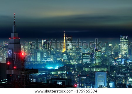 Tokyo city in the night - stock photo