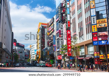 TOKYO CITY, JAPAN - 02 MAY 2013: Shibuya district in Tokyo city. This area is known as one of the fashion centers of Japan, particularly for young people, and as a major nightlife area