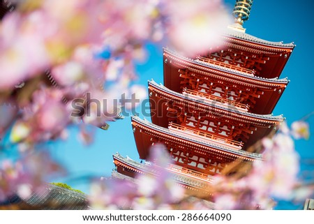 Tokyo City - Sensoji-ji Temple - Asakusa district, Japan, Asia - stock photo
