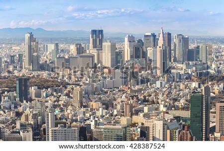 Tokyo city skyline in Shinjuku area - stock photo