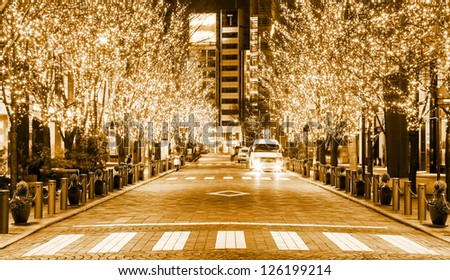 Tokyo city street at night - stock photo