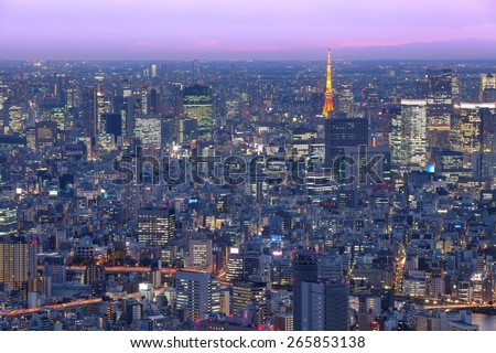 Tokyo city view and Tokyo landmark Tokyo Tower in evening , Tokyo city is one of the 47 prefectures of Japan.