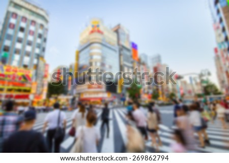 Tokyo Cityscape at , Blurred Photo bokeh - stock photo