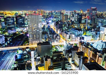 Tokyo cityscape at night - stock photo