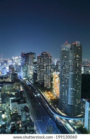 Tokyo cityscape at night of Japan - stock photo