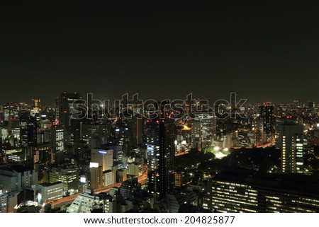 Tokyo cityscape at night of Japan