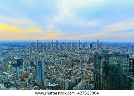 Tokyo Cityscape in Japan. - stock photo