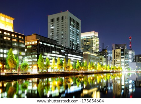 Tokyo commercial district at night - stock photo
