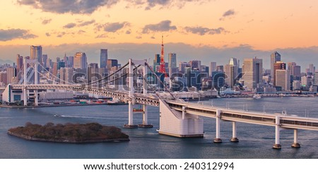 TOKYO - DEC 13: Tokyo city view and Tokyo Tower on Dec 13, 2014 in Tokyo. It is the second tallest structure in Japan - stock photo