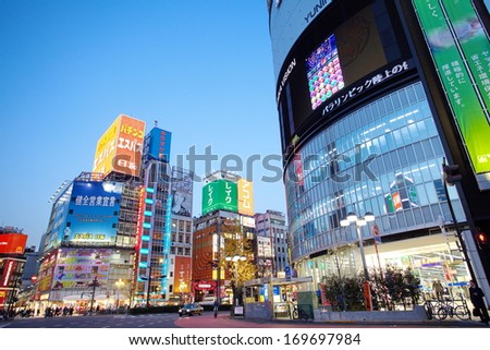 Tokyo- DEC 25 : Tokyo Shinjuku is one of Tokyo's business districts with many international corporate headquarters located here. It is also a famous entertainment area ,DEC 25,2013 in Tokyo Japan  - stock photo