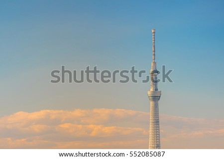 TOKYO - DEC 5: Tokyo Skytree December 5, 2016 in Tokyo, Japan. The Skytree is the world's second tallest structure.