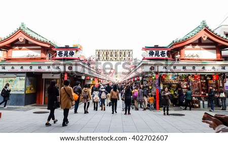 Tokyo - Dec 6, 2015 - unidentified tourists go shopping along the Nakamise which is the 200-metre shopping street in front of the Sensoji temple