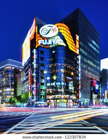 TOKYO - DECEMBER 25, 2012: Sukiyabashi Crossing at Ginza District December 25, 2012 in Tokyo, JP. Ginza etends for 2.4 km and is one of the world's best known shopping districts.