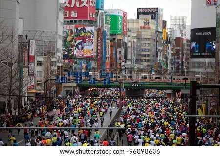 TOKYO - FEBRUARY 26: Unidentified runners participating in Tokyo Marathon on February 26, 2012 in Tokyo, Japan. With more than 36,000 athletes annually, the event is one of the biggest in Japan. - stock photo