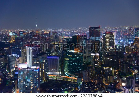 Tokyo in the twilight, direction to the Shimbashi, Ginza, Asakusa - stock photo