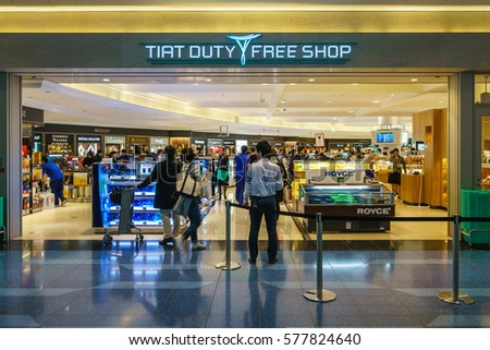 TOKYO - JAN 15: Tiat duty free shop at Haneda International Airport on Jan 15, 2017 in Tokyo, Japan.