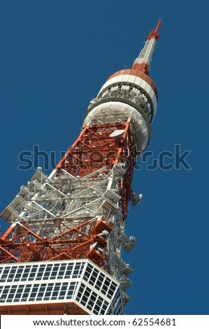TOKYO - JANUARY 11 : Famous landmark Tokyo Tower at Shiba Park on January 11, 2009 in Tokyo. - stock photo