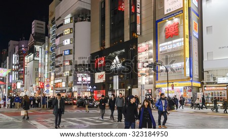 TOKYO - JANUARY 20: Shibuya District January 20, 2015 in Tokyo, Japan. The district is a famed youth and nightlife center.
