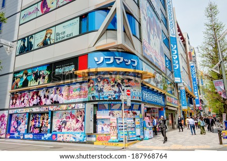 "TOKYO, JAPAN - APRIL 16 2014: Akihabara district. Akihabara is Tokyo's ""Electric Town"". This area is also known as the center of Japan's otaku (diehard fan) culture."