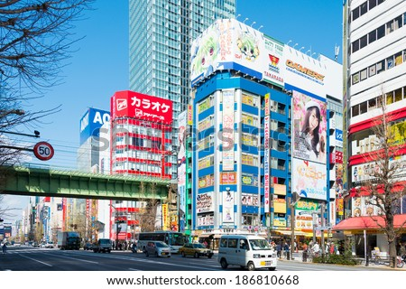 "TOKYO, JAPAN - APRIL 4 2014: Akihabara district. Akihabara is Tokyo's ""Electric Town"". This area is also known as the center of Japan's otaku (diehard fan) culture."