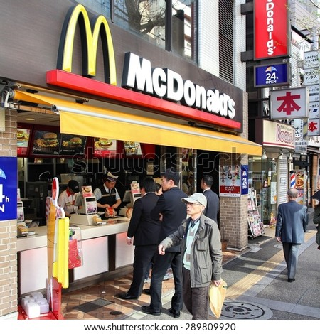 TOKYO, JAPAN - APRIL 12, 2012: McDonalds restaurant on April 12, 2012 in Tokyo. McDonald's is the 2nd most successful franchise in the world with 33,000 locations.
