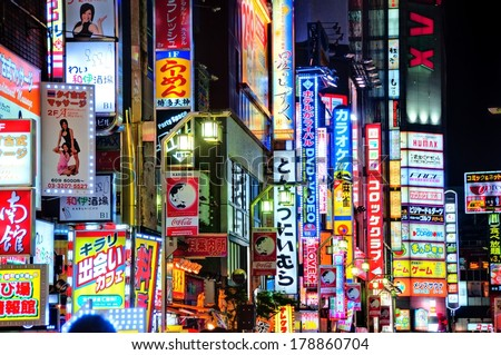 TOKYO, JAPAN - APRIL 28, 2012:Nightlife in Shinjuku. Shinjuku is one of Tokyo's business districts with many international corporate headquarters located here. It is also a famous entertainment area.