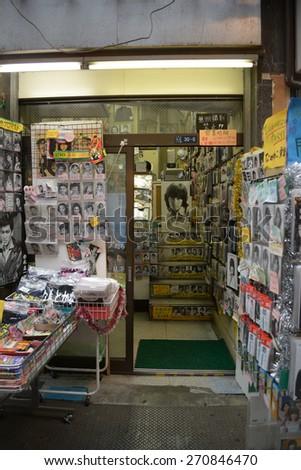 TOKYO, JAPAN - APRIL 4 :  Old town area in Asakusa district in Tokyo, taken April 4, 2013. Asakusa is old town  - stock photo