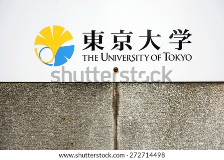 TOKYO, JAPAN -10 APRIL 2015- The Komaba campus of the University of Tokyo (Tokyo Daigaku, abbreviated as Todai), the first ranked research university in Asia.