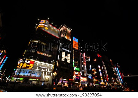 Tokyo, Japan - April 24, 2014 : Tourists and business people crossing the street at Shinjuku intersection