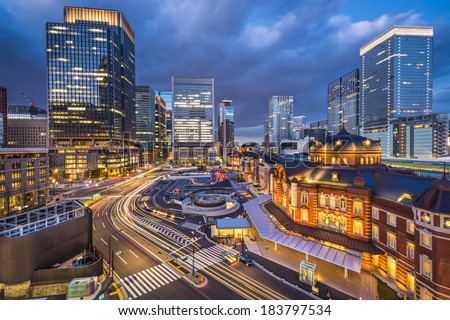 Tokyo, Japan at the Marunouchi business district and Tokyo Station. - stock photo