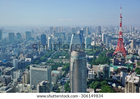 TOKYO, JAPAN -8 AUGUST 2015- High up view of downtown Tokyo from the Toranomon neighborhood.