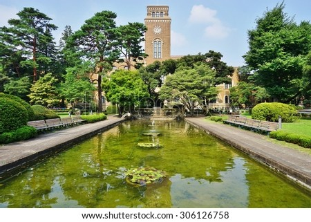 TOKYO, JAPAN -8 AUGUST 2015- Hitotsubashi University, one of the most prestigious Japanese universities specialized in the social sciences, has campuses in Kunitachi, Kodaira and Kanda in Tokyo. - stock photo