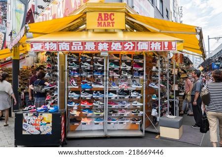 TOKYO, JAPAN - CIRCA August, 2014: Nike branded sneakers on display in Ueno