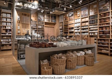 Tokyo Japan Circa March 2017 Kitchen Goods Inside Muji Store Muji