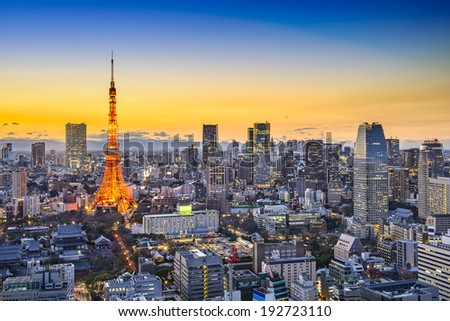 Tokyo, Japan city skyline at sunset. - stock photo