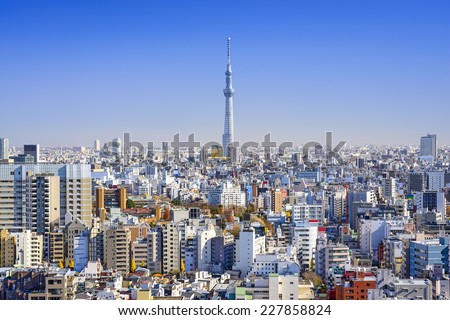 Tokyo, Japan cityscape in the day. - stock photo