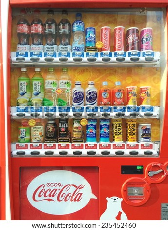 TOKYO, JAPAN - DEC 05 , 2014: Vending machines of various company in Tokyo. Japan has the highest number of vending machine per capita in the world at about one to twenty three people. - stock photo